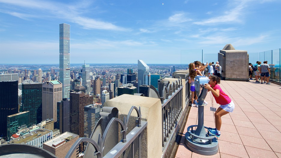 Top of the rock in new york new york expedia for The best of nyc