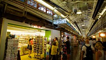 Chelsea Market - New York