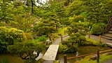 Japanese Tea Garden - California - Tourism Media