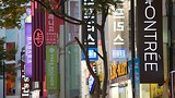 Myeongdong - Seoul - Tourism Media