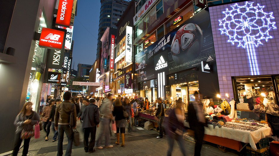 Seoul Vacations 2017 Package Amp Save Up To 603 Expedia