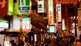 Dotonbori - Osaka - Tourism Media