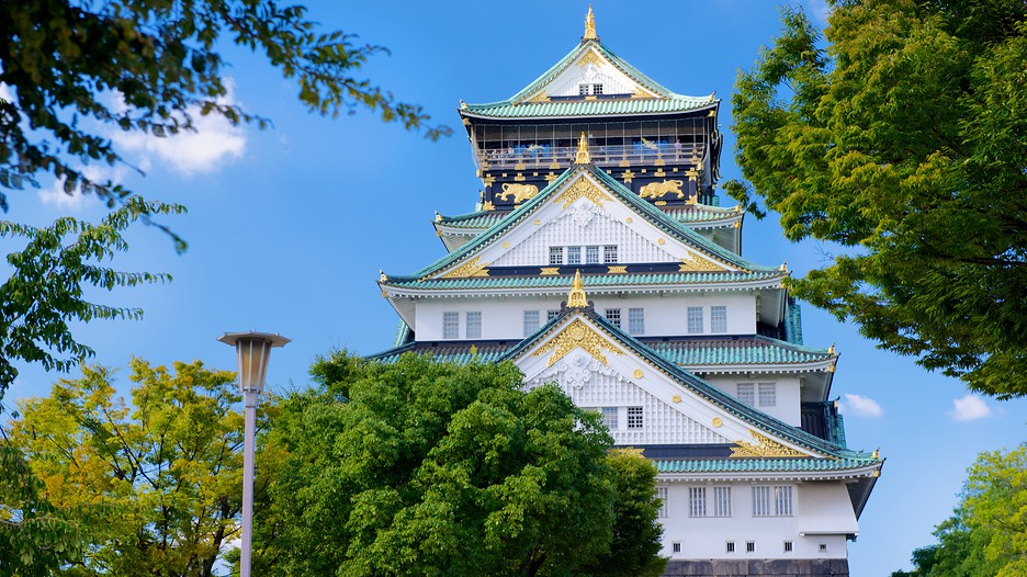 Osaka Castle Vacations 2017: Package & Save up to $603 ...