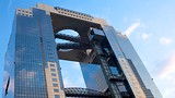 Umeda Sky Building - Asien - Tourism Media