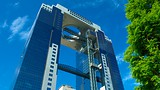 Umeda Sky Building - Osaka - Tourism Media