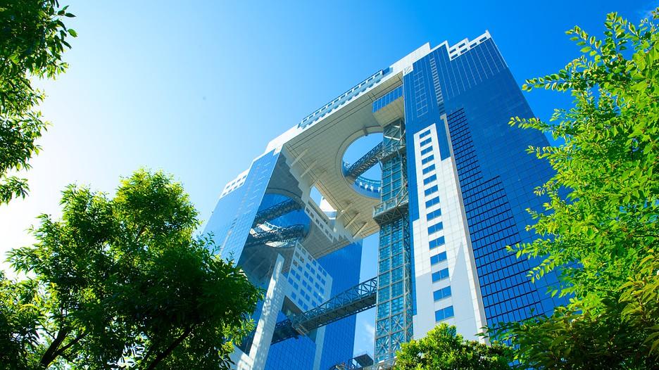 Umeda-Sky-Building-45686.jpg (936×526)