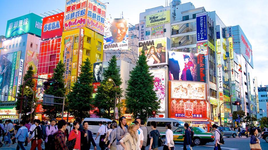 Akihabara Electric Town In Tokyo Expedia Ca