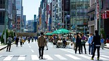 Showing item 45 of 74. Ginza - Tokyo - Tourism Media
