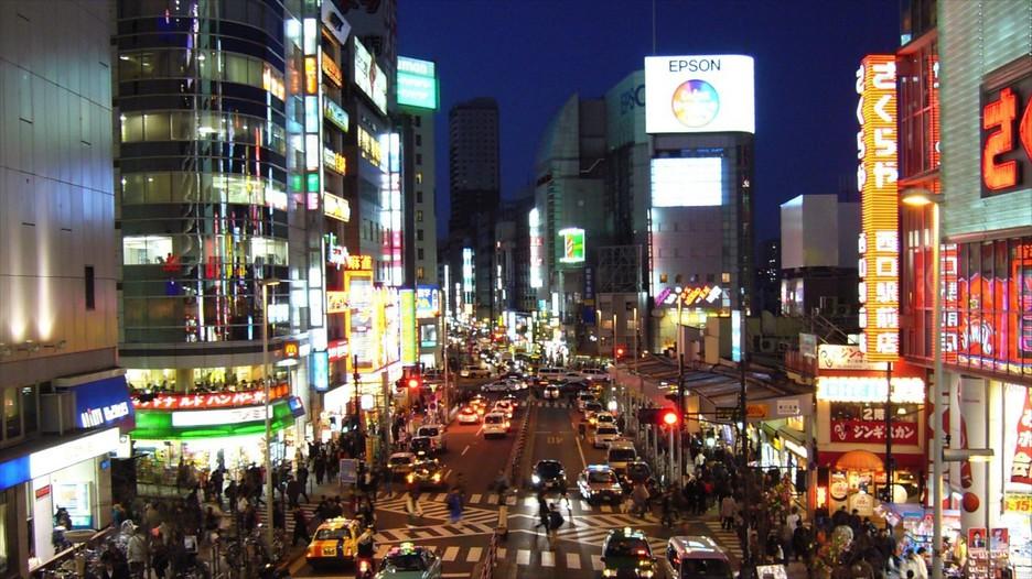 Shinjuku Park Tower Restaurants