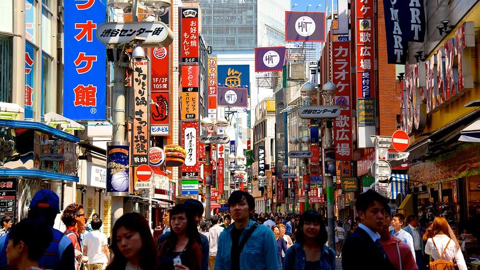 Cheap tokyo package deals