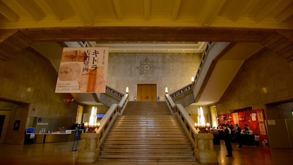 D Printing Exhibition Tokyo : Museu nacional de tóquio em japão expedia