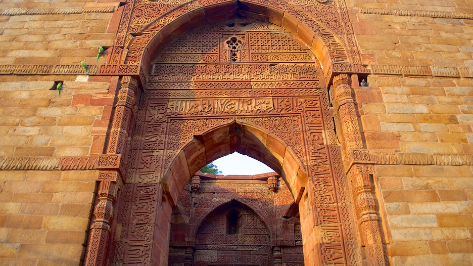 qutub complex Originally built by qutbuddin aibak, first of the delhi sultanates who were to rule for some 4 centuries, the complex surrounds qutb minar, the sandstone victory tower that he started in.