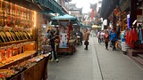 Showing item 44 of 51. Yuyuan Bazaar - Shanghai - Tourism Media