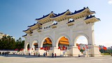 Chiang Kai-shek Memorial Hall - Taipei - Tourism Media