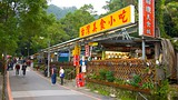 Maokong Mountain - 台北 (およびその周辺) - Tourism Media
