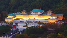 National Palace Museum - Taipei