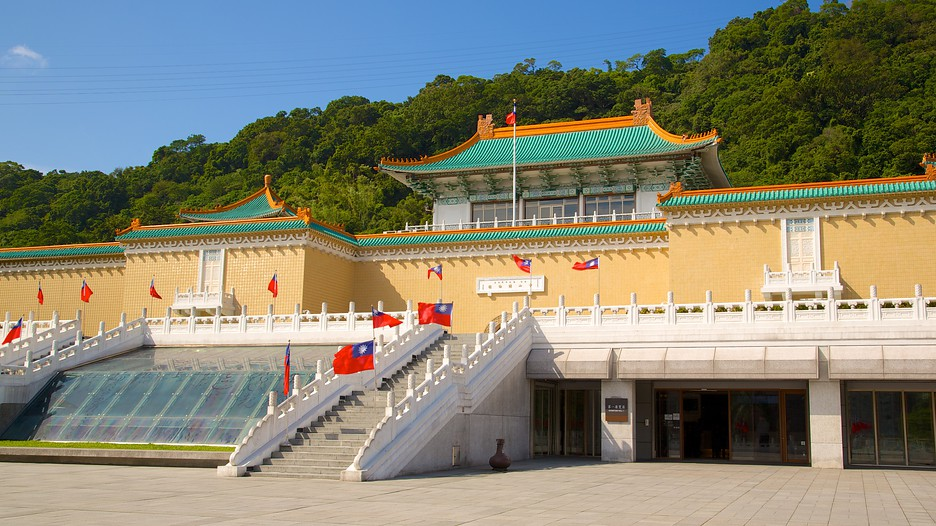 National Palace Museum in Taipei,  Expedia