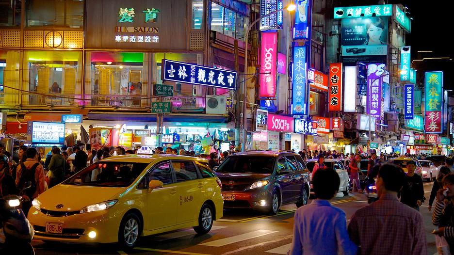 Shilin night market taipei expedia com sg
