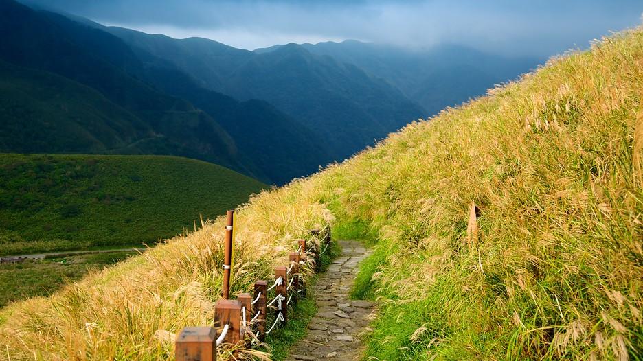 Yangmingshan National Park Yangmingshan National ...