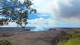 Showing item 57 of 65. Halemaumau Crater - Hawaii Island - Tourism Media