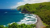 Showing item 10 of 65. Pololu Valley Overlook - Hawaii Island - Tourism Media