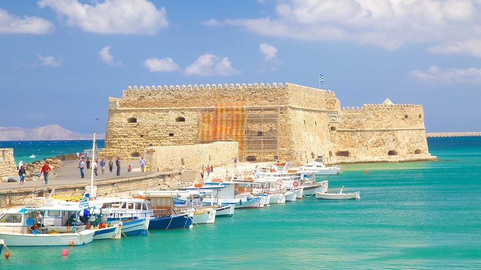 Koules Fortress - Heraklion, Attraction  Expedia.com.au
