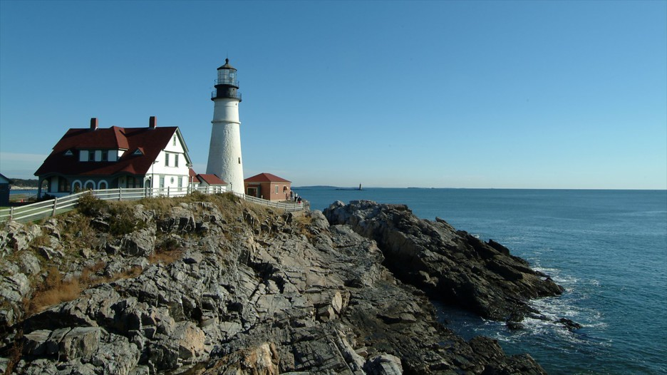 Portland Maine Vacations 2017: Package amp; Save Up to $500 on our