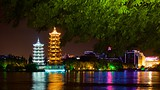Guilin (prefectura) - China - Tourism Media