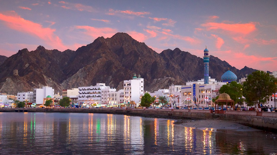 Muscat Oman Vacations 2017: Package amp; Save Up to $C590 on our Deals