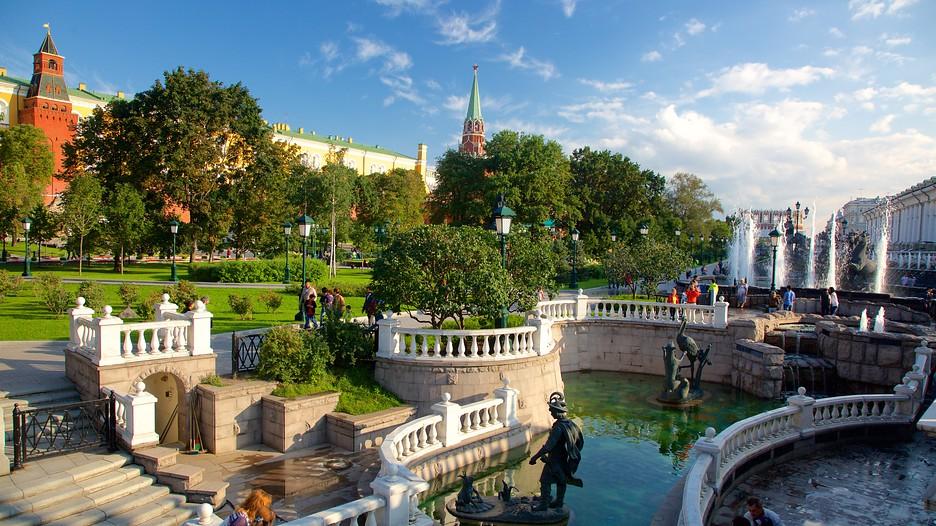 Alexandergarten
