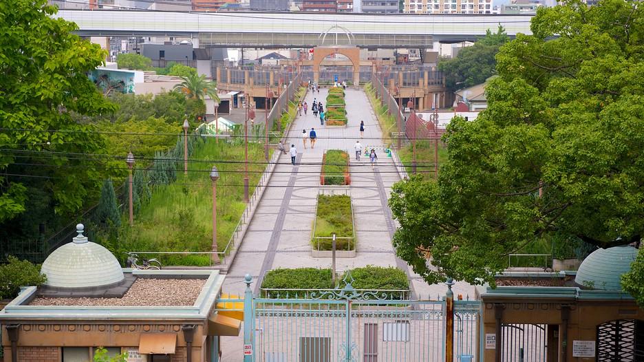 Tennoji Park Osaka  expedia Com Sg