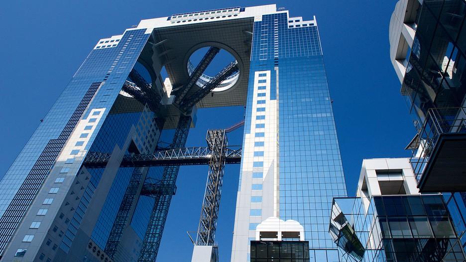 Umeda Sky Building in Osaka,  Expedia