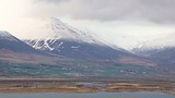 Akureyri - Islande - Tourism Media