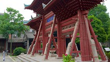 Great Mosque of Xi'an - Xi'an