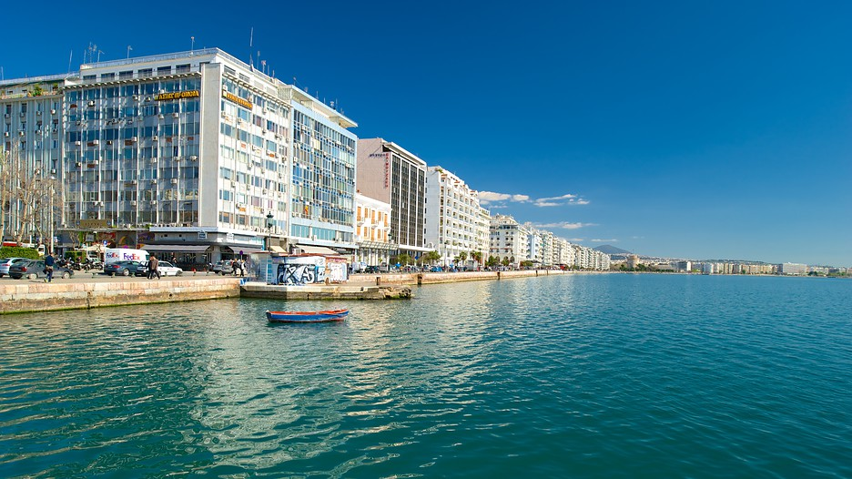 Thessaloniki Hotels Booking