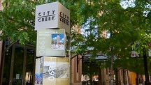 City Creek Center - Salt Lake City