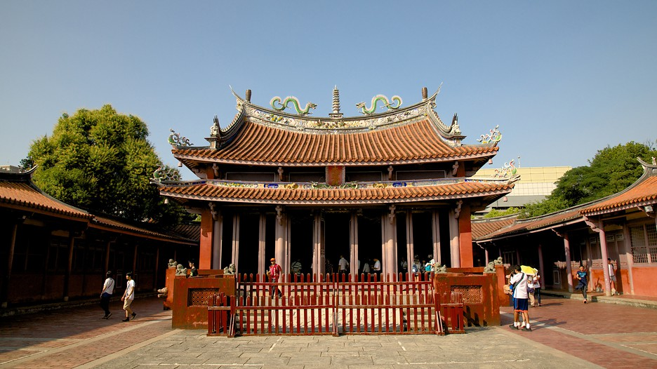 Confucius Temple in Tainan, | Expedia