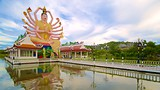 Showing item 28 of 86. Wat Plai Laem - Gulf Islands - Tourism Media