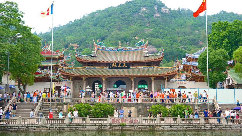Xiamen City Hotel
