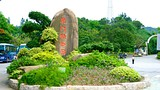 Wanshi Botanical Garden - Xiamen - Tourism Media