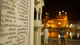 Golden Temple - India - Tourism Media