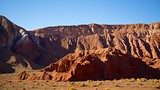 Arco Iris Valley - San Pedro de Atacama - Tourism Media