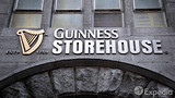 Video: Guinness Storehouse