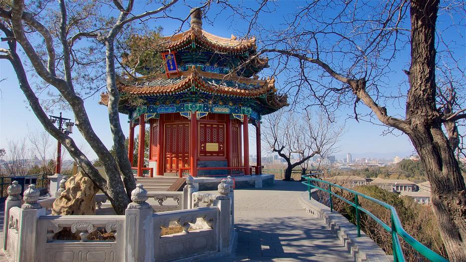 Exibindo item 22 de 25 Parque de Jingshan (Yingshan Gongyuan) - Pequim (e arredores) - Tourism Media