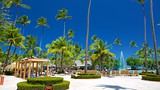 Arena Gorda Beach - Punta Cana - Tourism Media