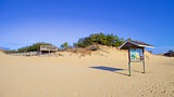 Jockey's Ridge State Park - Outer Banks - Tourism Media