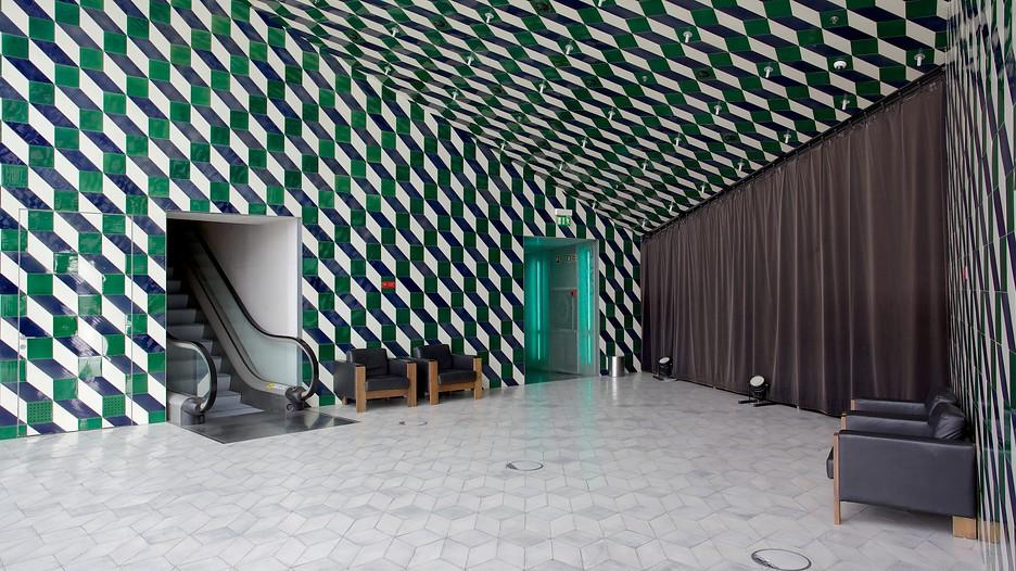 Casa da m sica em porto portugal for Casa discografica musica classica