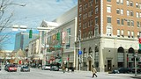 White Plains (e dintorni) - Courtesy Westchester County Tourism & Film