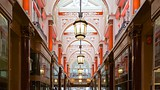 Showing item 83 of 90. Royal Arcade - London - Tourism Media