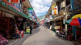 Showing item 89 of 90. Patong - Phuket - Phang Nga - Tourism Media